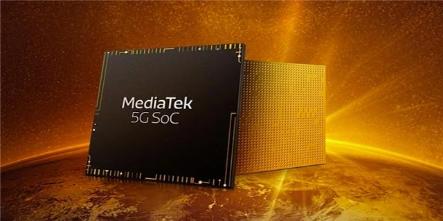 4nm Chip Trial Production